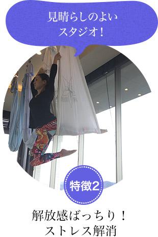 名鉄岐阜駅徒歩8分!アクセスばっちり!