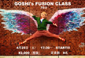 ★Goshi先生イベントクラス★